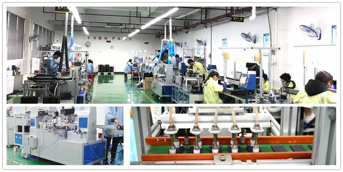 factory-1-2.jpg